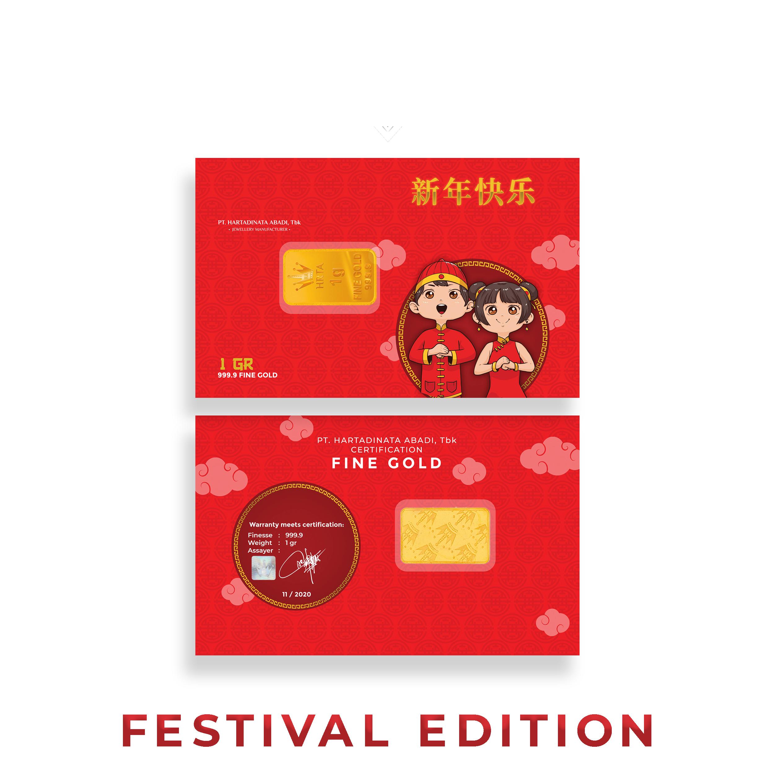 Chinese New Year Series